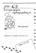 Дневник енота. Без печенек - жизнь не сахар — фото, картинка — 12