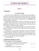 Английский язык. Рабочая тетрадь с текстами для чтения. 4 класс — фото, картинка — 10