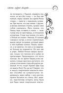 Цветы нашей жизни — фото, картинка — 12
