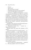 Шерлок Холмс при смерти (м) — фото, картинка — 9