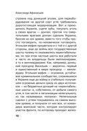 Гильза в петлице (м) — фото, картинка — 9