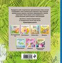 Зачарованный сад. Раскраска-антистресс для творчества и вдохновения — фото, картинка — 8