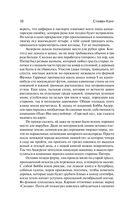 Томминокеры — фото, картинка — 8