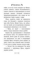 Перо феникса — фото, картинка — 12