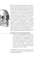 Encyclopedia Pathologica. Модицина — фото, картинка — 14