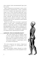 Encyclopedia Pathologica. Модицина — фото, картинка — 7