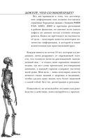 Encyclopedia Pathologica. Модицина — фото, картинка — 8