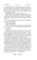 Викинг — фото, картинка — 12