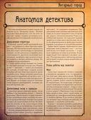 Янтарныйгород — фото, картинка — 13