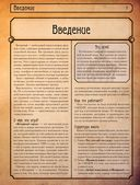 Янтарныйгород — фото, картинка — 3