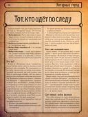 Янтарныйгород — фото, картинка — 4
