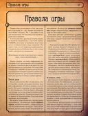 Янтарныйгород — фото, картинка — 8