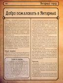 Янтарныйгород — фото, картинка — 10