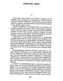 Иосиф Бродский. Малое собрание сочинений — фото, картинка — 2