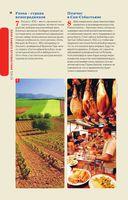 Испания. Путеводитель — фото, картинка — 10