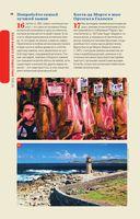 Испания. Путеводитель — фото, картинка — 14