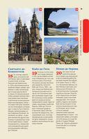Испания. Путеводитель — фото, картинка — 15