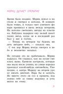 Господин Розочка возвращается — фото, картинка — 1