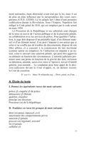 Французский язык для юристов и экономистов — фото, картинка — 13