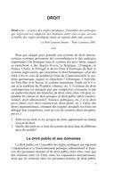 Французский язык для юристов и экономистов — фото, картинка — 9