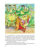 Приключения Чиполлино — фото, картинка — 3
