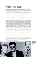 U2: история за каждой песней — фото, картинка — 14