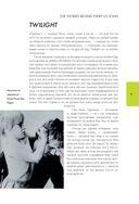 U2: история за каждой песней — фото, картинка — 9