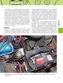 Диагностика и ремонт автомобильного электрооборудования — фото, картинка — 13