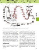 Диагностика и ремонт автомобильного электрооборудования — фото, картинка — 15