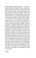 Демиан (м) — фото, картинка — 10