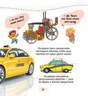 Полезные машины — фото, картинка — 11