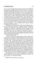 Томминокеры — фото, картинка — 9