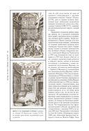 Битвы за еду и войны культур. Тайные двигатели истории — фото, картинка — 6