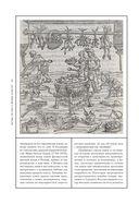 Битвы за еду и войны культур. Тайные двигатели истории — фото, картинка — 8