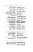 Фокус-покус от Василисы Ужасной (м) — фото, картинка — 2