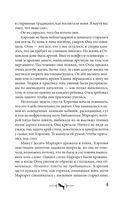 Библиотека на Обугленной горе — фото, картинка — 8