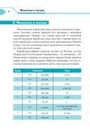 Корейский язык для начинающих с иллюстрациями — фото, картинка — 6