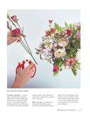 Жизнь среди цветов: букеты и композиции для вашего дома — фото, картинка — 10