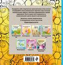 Мандалы. Раскраска-антистресс для творчества и вдохновения — фото, картинка — 8