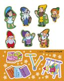 Самые веселые новогодние приключения (+ наклейки) — фото, картинка — 3