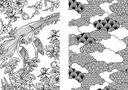 Ветка сакуры. Мини-книга антистресс — фото, картинка — 3