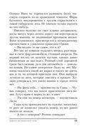 Дорога несбывшихся снов — фото, картинка — 15