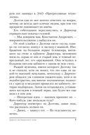 Дорога несбывшихся снов — фото, картинка — 7
