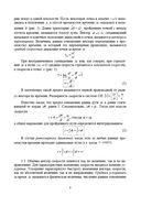 Механика — фото, картинка — 6