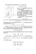 Механика — фото, картинка — 9