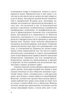 Критика чистого разума (м) — фото, картинка — 4