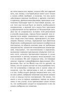 Критика чистого разума (м) — фото, картинка — 6