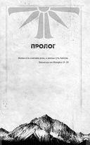 Far Cry. Прощение — фото, картинка — 3
