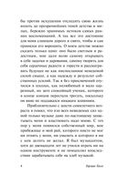 Гертруда (м) — фото, картинка — 4