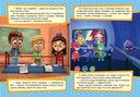 Герои в масках. Кэтбой и крошка Ниндзялино — фото, картинка — 2